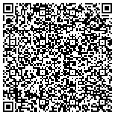 QR-код с контактной информацией организации Бухгалтерский центр