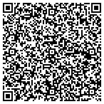 """QR-код с контактной информацией организации Аудиторская фирма """"Фактор"""""""