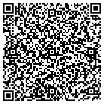 """QR-код с контактной информацией организации ООО """"АФ «БЭФ-АУДИТ»"""