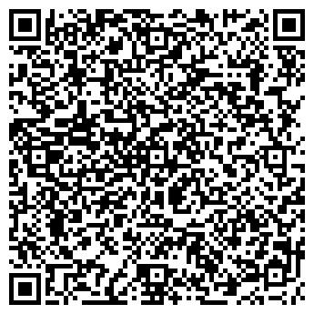 QR-код с контактной информацией организации ФОП Радченко Ю.Ю.