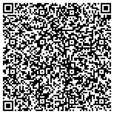 """QR-код с контактной информацией организации Общество с ограниченной ответственностью ООО """"Правовая бухгалтерская компания """"Профбухсервис"""""""