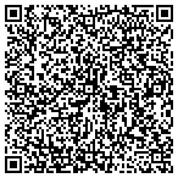 QR-код с контактной информацией организации ФОП Ремешевська І.Ю.