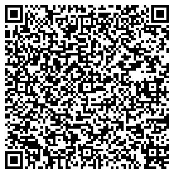 QR-код с контактной информацией организации Бухгалтерская компания