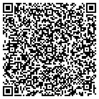 QR-код с контактной информацией организации Прайм консалтинг