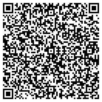 """QR-код с контактной информацией организации ИП """"Консалтинг"""""""