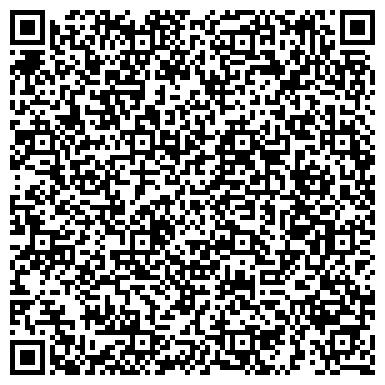 QR-код с контактной информацией организации Частное предприятие ЧАСТНОЕ ПРЕДПРИЯТИЕ «СТЕЗИ - С»