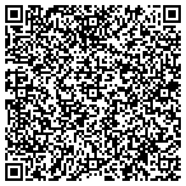 QR-код с контактной информацией организации ФЛП Гончаренко Ирина Алексеевна