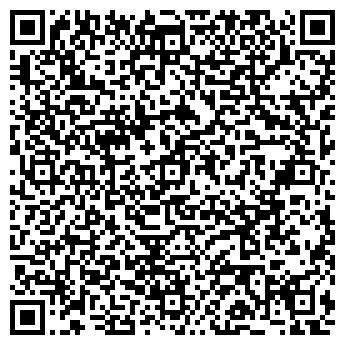 QR-код с контактной информацией организации Общество с ограниченной ответственностью ТОО RADUS