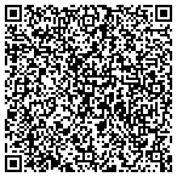 """QR-код с контактной информацией организации ТОО """"Best Консалтинг"""""""