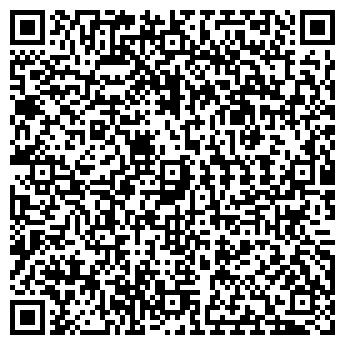 QR-код с контактной информацией организации ШКОЛА № 859