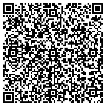 QR-код с контактной информацией организации ТОО Mercante