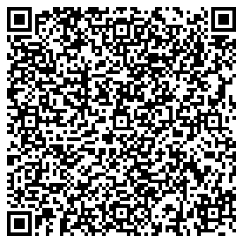 QR-код с контактной информацией организации ИП Катренова С.Д.