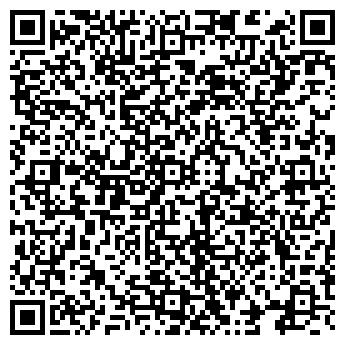 """QR-код с контактной информацией организации ТОО """"ЦКТ Комп-АС"""""""