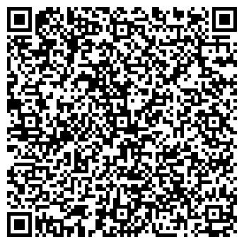 QR-код с контактной информацией организации ИП Карнатовская В.В.