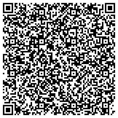 QR-код с контактной информацией организации Частное предприятие ЧП «Консалтинговая фирма «Юридический и бухгалтерский сервис»