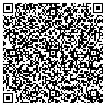 QR-код с контактной информацией организации ИП Кутафина С. А.
