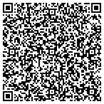 QR-код с контактной информацией организации ПОИСК УКРАИНА, ТОРГОВАЯ КОМПАНИЯ