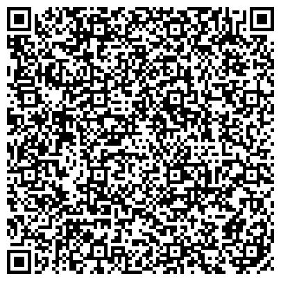QR-код с контактной информацией организации Центр бухгалтерских семинаров и практикумов, ООО