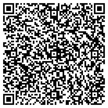 QR-код с контактной информацией организации Тэтравита, ОДО