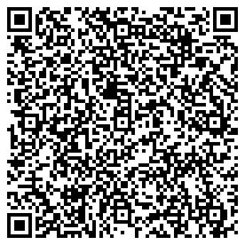 QR-код с контактной информацией организации Исакович И. С., ИП