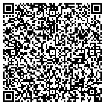 QR-код с контактной информацией организации БестАудит, ООО