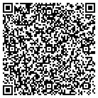 QR-код с контактной информацией организации СистемАудит, ООО