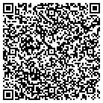 QR-код с контактной информацией организации Белросаудит, ООО