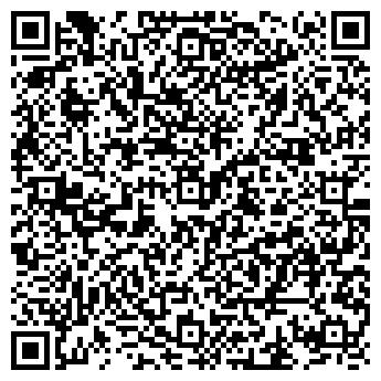 QR-код с контактной информацией организации ЭксквайерАудит, ОДО
