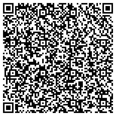 QR-код с контактной информацией организации Консультант, Юридическое бюро