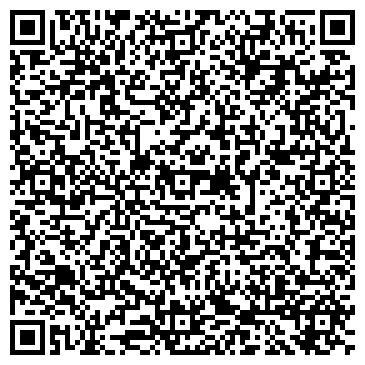 QR-код с контактной информацией организации Лигал Сервисес Юкрейн, ООО