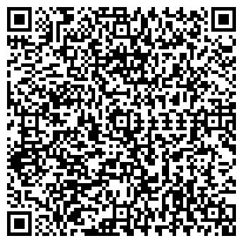 QR-код с контактной информацией организации Stampshop, ООО
