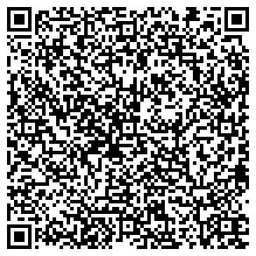 QR-код с контактной информацией организации Компьютерная бухгалтерия, ООО