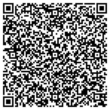 QR-код с контактной информацией организации ТаксКонсалт (TaxConsult), ТОО