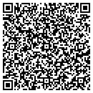 QR-код с контактной информацией организации Бекболатова, ИП