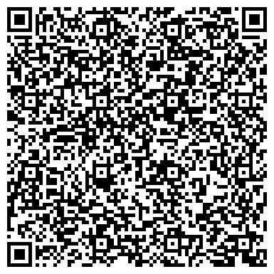 QR-код с контактной информацией организации Kursovik kz (Курсовик КЗ), ТОО