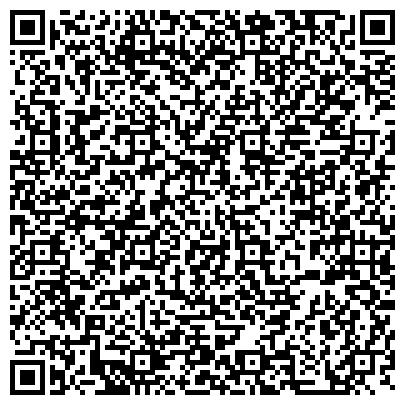 QR-код с контактной информацией организации Capital Line Consulting (Капитал Лайн Консалтинг), ТОО