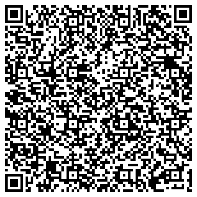 QR-код с контактной информацией организации A.D.V.S. Audit (Эй.Ди.Ви.Эс. Аудит), ТОО
