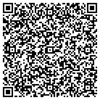 """QR-код с контактной информацией организации ООО """"АкмиАудит"""""""