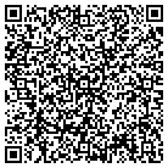 QR-код с контактной информацией организации Аудит 3D