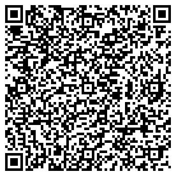 """QR-код с контактной информацией организации TOO """"EXPO-SERVICE"""""""