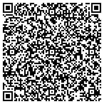 """QR-код с контактной информацией организации ТОО """"Вездеход-Экспо"""""""