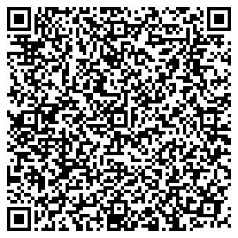 QR-код с контактной информацией организации Дисконтаудит, ЧП