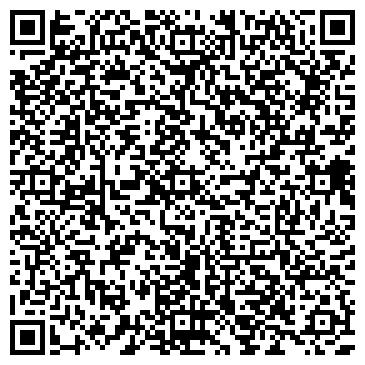 QR-код с контактной информацией организации Юридические технологии бизнеса, ООО