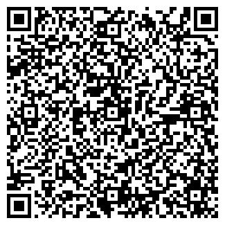 QR-код с контактной информацией организации САНСЕТ, ООО