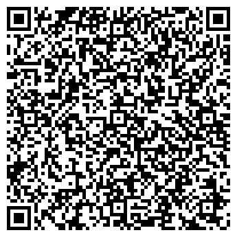 QR-код с контактной информацией организации Эко Проджект, ЧП