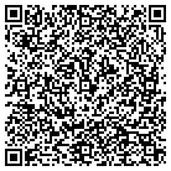 QR-код с контактной информацией организации АСК Аудит, ООО