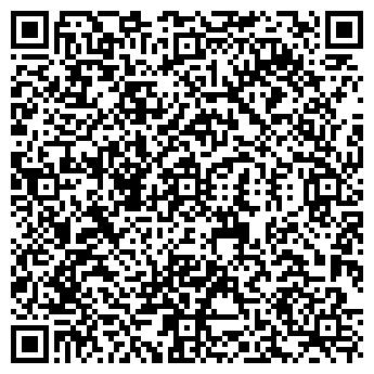 QR-код с контактной информацией организации ФОП, ЧП
