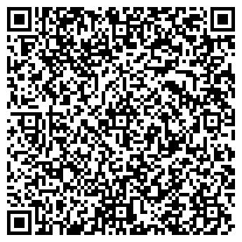QR-код с контактной информацией организации Герц Ж. М., ИП