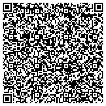 QR-код с контактной информацией организации Республиканский центральный депозитарий ценных бумаг, РУП