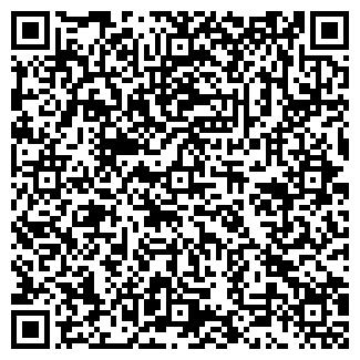 QR-код с контактной информацией организации Общество с ограниченной ответственностью АМИ